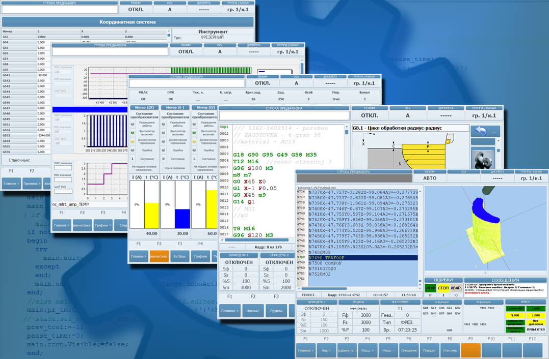 MNC-series control systems software